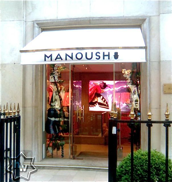 manoush-devanture